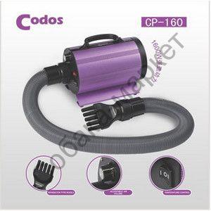 новый проект СОБАКА-MARKET (от Aviadji и Kato) - Страница 2 Fen-kompressor-codos-sr-160-1600w-koreya
